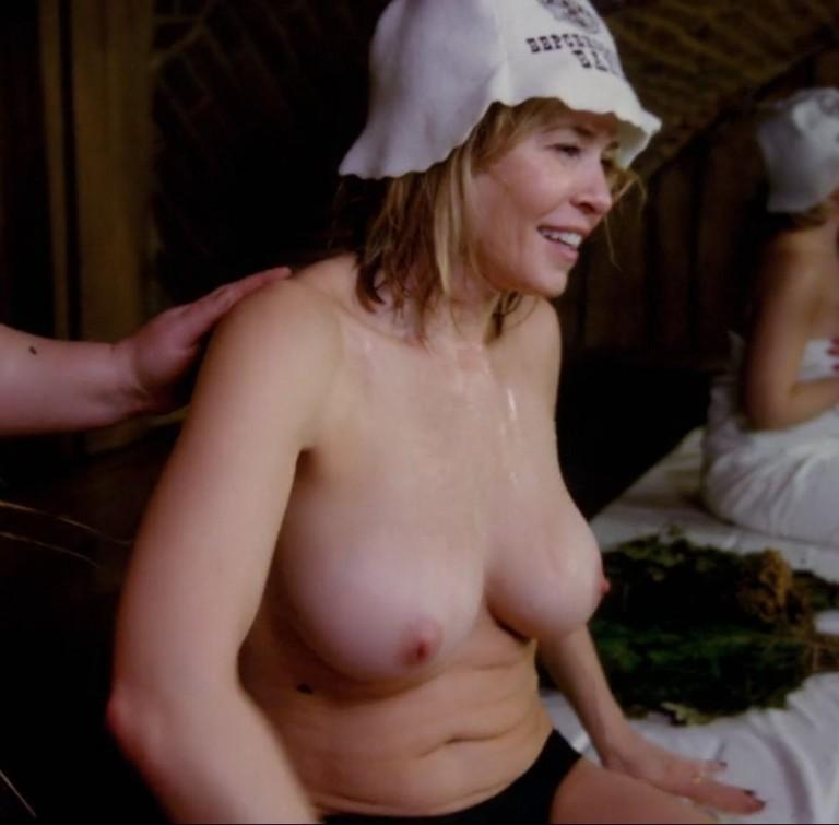 Chelsea Handler Nude Candid Photos Leaked